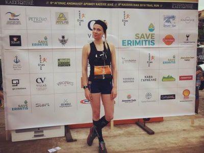 Ashley, η νικήτρια στα 8 χλμ γυναικών, Κάσσιος Δίας 2018