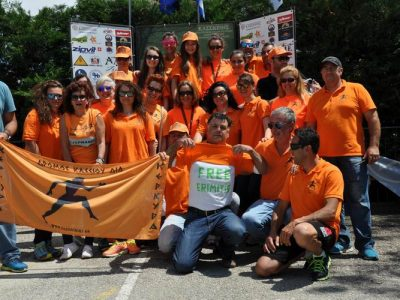 Δράσεις, Save Erimitis